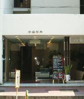 11月19日(月)小山ビル様(中央区高麗橋)